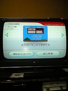 【Wii】スーパーマリオブラザ