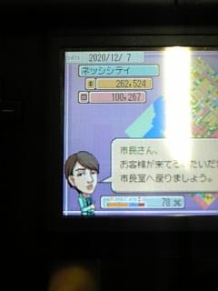 【DS】ありがとう十万人突破