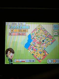 【NDS】シムシティDS