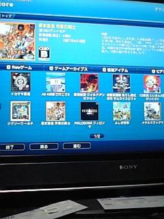 【PS3】餓狼伝説WA
