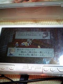 【PSP】FFT獅子戦争