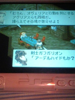 【PSP】FFT獅子戦争②