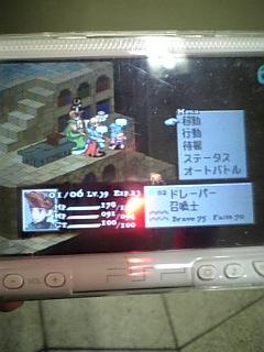 【PSP】ファイナルファンタジ