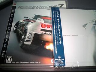 【PS3】リッジレーサー7
