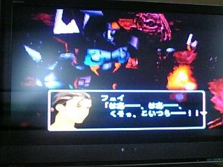 【PS3】アップグレードVer