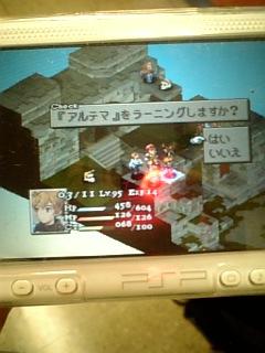 【PSP】ファイナルファンタ