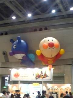 東京おもちゃショー2007