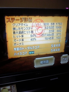 【Wii】ドラゴンクエストソー