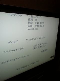 【PS2】CLANNAD①