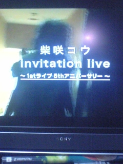【CS】柴崎コウ invitation live