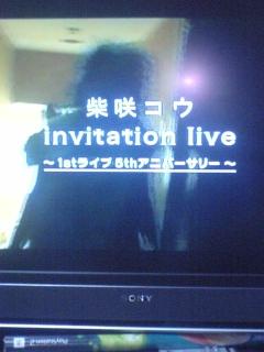 【CS】柴崎コウ invitation live