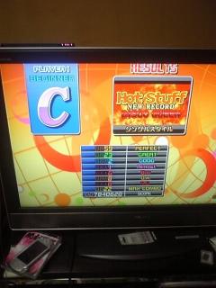 【Wii】ダンスダンスレボリュ
