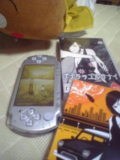 【PSP】アナタヲユルサナイ①