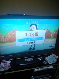 【Wii】WiiFit