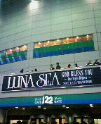 【ライブ】LUNASEA GOD BLESS YOU