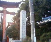 【聖地巡礼】鷲宮神社