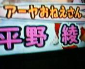 【教育】もえがく★5・平野綾