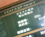 【PSP】モンスターハンターポータブル2G・ルーキー①