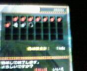 【PSP】モンスターハンターポータブル2G③<br />  -ルーキー編-