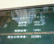 【PSP】モンスターハンターポータブル2G⑤<br />  -ルーキー編-