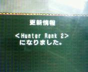 【PSP】モンスターハンターポータブル2G⑦<br />  -ルーキー編-