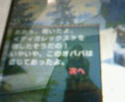 【PSP】モンスターハンターポータブル2G⑧<br />  -ルーキー編-