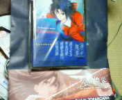 【DVD】劇場版・空の境界-<br />  俯瞰風景-