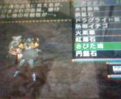 【PSP】モンスターハンターポータブル2G①<br />  -ミドルハンター編-