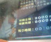 【PSP】モンスターハンターポータブル2G④<br />  -ミドルハンター編-<br />  シェンガレオン討伐