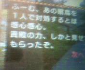 【PSP】モンスターハンターポータブル2G⑤<br />  -ミドルハンター編-<br />  村クエスト上位解放