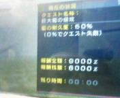 【PSP】モンスターハンターポータブル2G⑦<br />  -ミドルハンター編-<br />  ラオシャンロン阻止