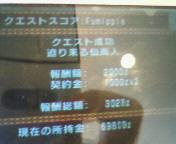 【PSP】モンスターハンターポータブル2G⑧<br />  -ミドルハンター編-<br />  集会所上位開放