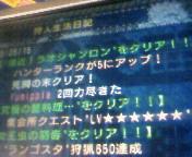 【PSP】モンスターハンターポータブル2G⑨<br />  -ミドルハンター編-<br />  集会所上位中