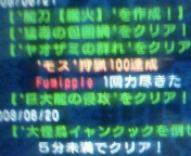 【PSP】モンスターハンターポータブル2G⑩<br />  -ミドルハンター編-<br />  龍刀【朧火】完成