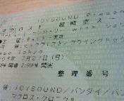 【LIVE】マクロスF・超時空スーパーライブ