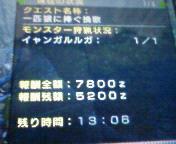 【PSP】モンスターハンターポータブル2G①<br />  -HigherHunter編-