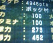 【PSP】モンスターハンターポータブル2G③<br />  -HigherHunter編- <br />  地獄から来た兄弟クリア