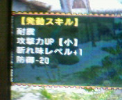 【PSP】モンスターハンターポータブル2G④<br />  -HigherHunter編- <br />  覇竜アカムトルム撃破