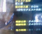 【PSP】モンスターハンターポータブル2G⑤<br />  -HigherHunter編- <br />  独龍剣【蒼鬼】完成♪