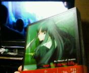 【DVD】劇場版『空の境界』-<br />  痛覚残留-