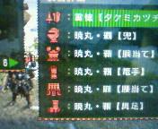 【PSP】モンスターハンターポータブル2G⑥<br />  -HigherHunter編- <br />  集会所上位『異常震域』ソロクリア