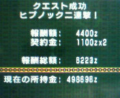 【PSP】モンスターハンターポータブル2G⑦<br />  -HigherHunter編- <br />  集会所上位『起源にして、頂点』ソロクリアそして、G級の扉は開かれた