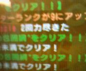 【PSP】モンスターハンターポータブル2G②<br />  -G級狩猟人編-<br />  『浮岳龍』ソロクリア