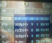 【NDS】ファイアーエムブレム 新・暗黒竜と光の剣①