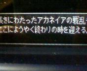 【NDS】ファイアーエムブレム 新・暗黒竜と光の剣② ー終劇ー