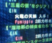 【PSP】モンスターハンターポータブル2G③<br />  -G級狩猟人編-<br />  天鱗♪天鱗♪天鱗♪
