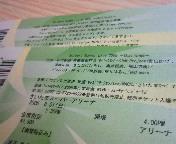 【Live】Ani<br />  melo Summer Live 2008 -Challege-①前夜