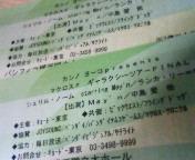 【Live】カンノ・ヨーコpresents <br />  マクロスF ギャラクシーツアー<br />  FINAL