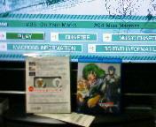 【Blu-ray】マクロスF・02