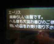【NDS】ヴァルキリープロファイル 咎を背負う者②